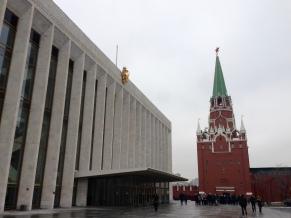 Le Palais d'Etat du Kremlin